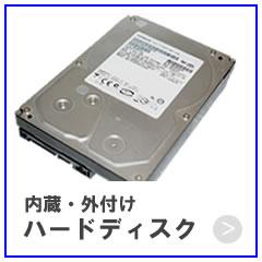 データ復旧対応メディアハードディスクに対応しています。