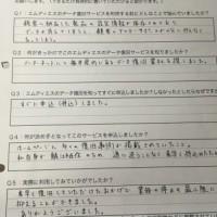 福井市H様のデータ復旧お客様の声