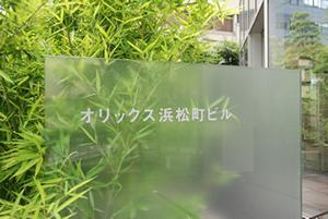東京受付センターまで障害HDDなどをお持ちください